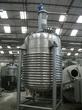 Reator em aço inox 316L 10.000 litros, com Trocador de calor